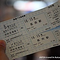IMG_1248-004.JPG