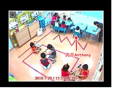 2y6m15d-Anthony@school (Day2)