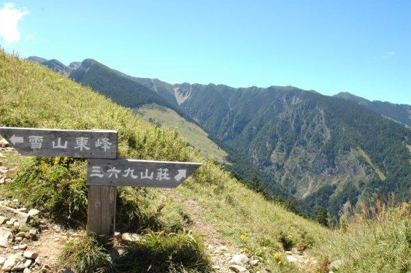 960914雪山 (79).JPG