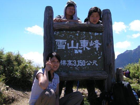 960914雪山 (91).JPG