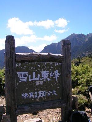 960914雪山 (90).JPG