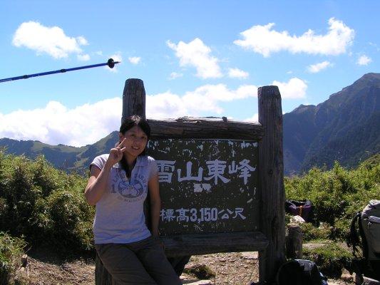 960914雪山 (92).JPG
