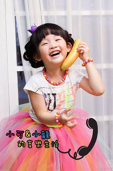 宋小可電話