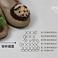 貓頭鷹與樹_舊鞋改造_20150518-02