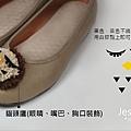 貓頭鷹與樹_舊鞋改造_20150518-03