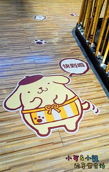 布丁狗餐廳-01.jpg