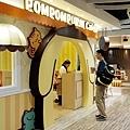 布丁狗餐廳_入口-1.jpg