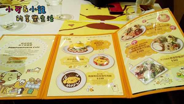 布丁狗餐廳_菜單-2.jpg