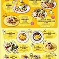 布丁狗餐廳_官網菜單.jpg