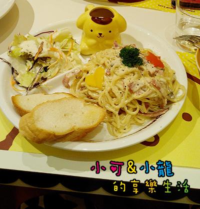 布丁狗餐廳_餐點-4.jpg