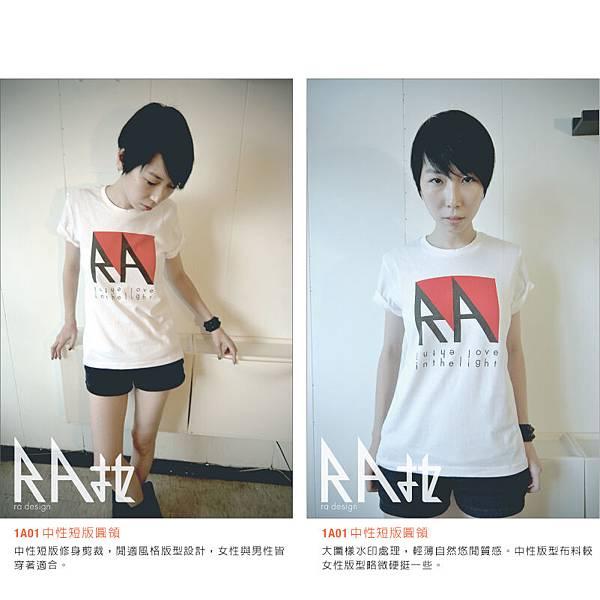 RAt_露天拍賣_1A01-2A01_05.jpg