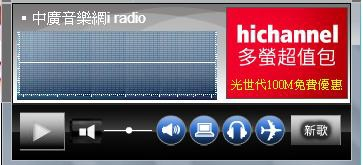 kiss radio 廣播