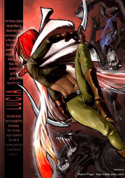 DMC 200304 魔人化Lucia