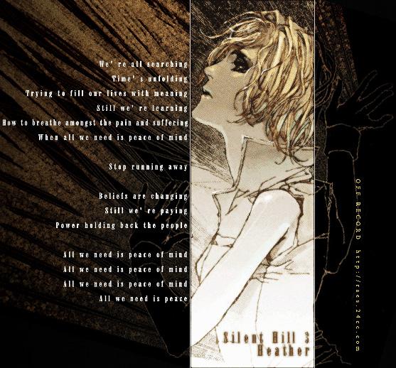 Silent Hill 200509 Heather