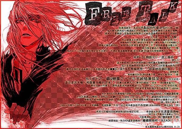 200512 第四期小報(背面)