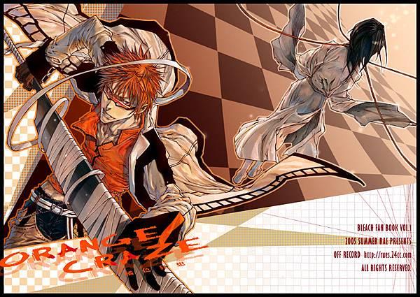200507 BLEACH同人誌《Orange Craze》