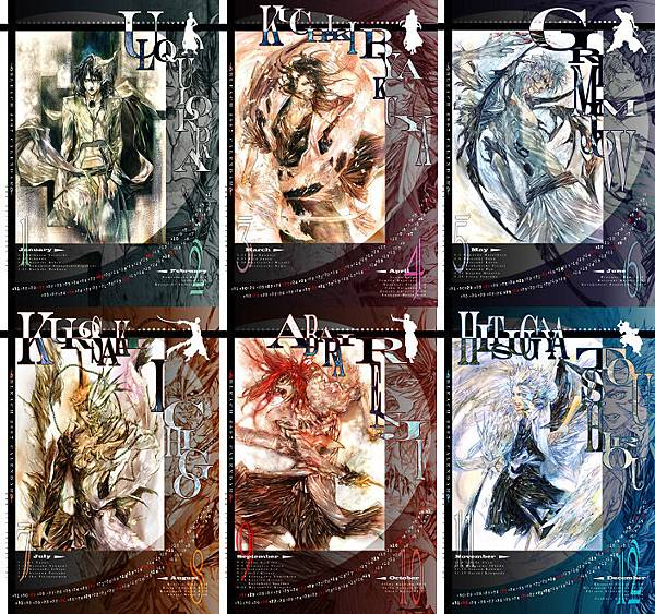 200612BLEACH掛曆《BLEACH FAVES》.jpg