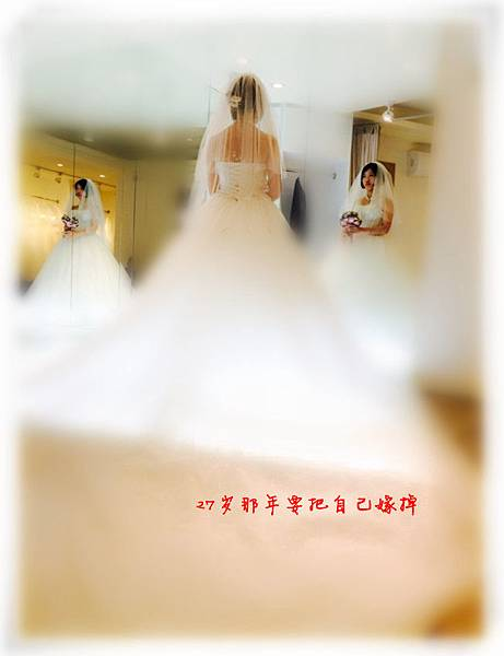 IMG_1574_副本
