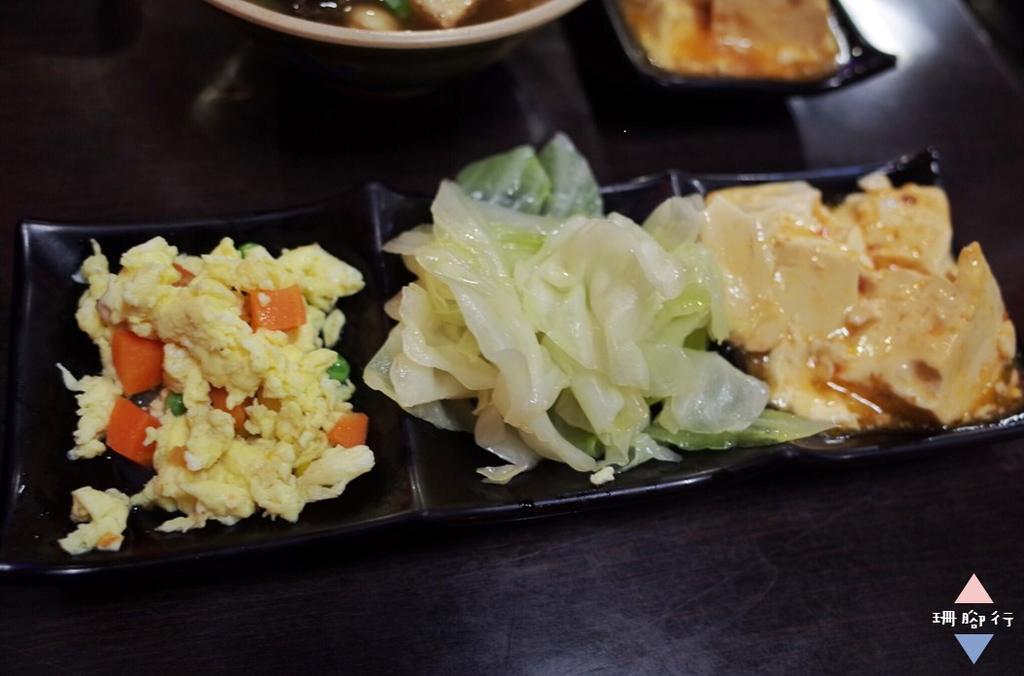 小菜01.png