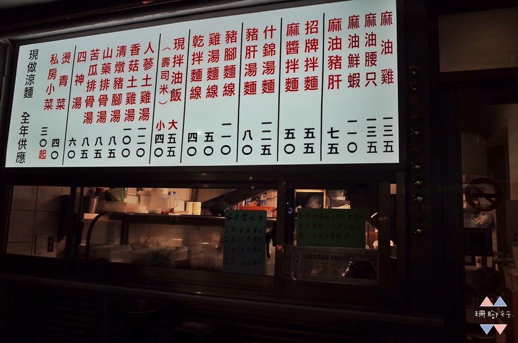 店面04.png