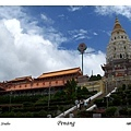 1. Kek Lok Si Temple
