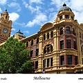 7. Flinders Street Station