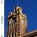 15. Flinders Street Station