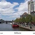 71. Melbourne Yarra River
