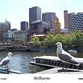 77. Melbourne Yarra River