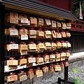 29Jul08 Ueno Park 09.jpg