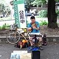 29Jul08 Ueno Park 26.jpg
