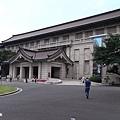 29Jul08 Ueno Tokyo International Musem 44.jpg