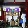 29Jul08 Yushima 02.jpg