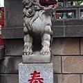 29Jul08 Yushima 11.jpg