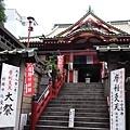 29Jul08 Yushima 13.jpg