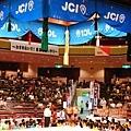 02Aug08 Ryogoku Sumo Stadium 10.jpg