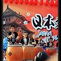 Japan Festival 02.jpg