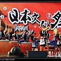 Japan Festival 04.jpg