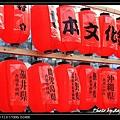 Japan Festival 07.jpg