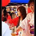 Japan Festival 11.jpg