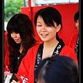 Japan Festival 14.jpg