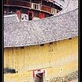 Fuqing (6).jpg