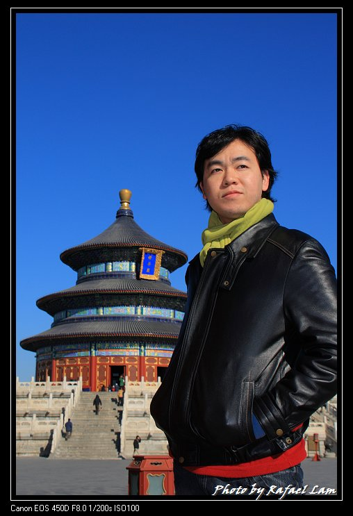 Temple of Heaven (2).jpg