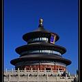Temple of Heaven (3).jpg