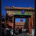 Lama Temple (2).jpg