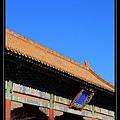 Lama Temple (11).jpg
