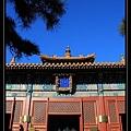 Lama Temple (16).jpg