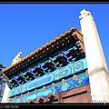 Ming Tombs (7).jpg