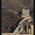 Great Wall (17).jpg