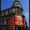 CNY Macau 09  (2).jpg
